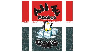 Λογότυπο All4U