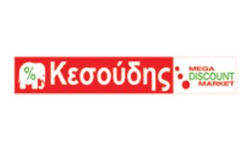 Λογότυπο Κεσούδης