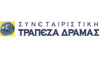 Λογότυπο Τράπεζας Δράμας